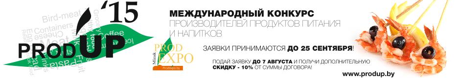 Vystavki-vystavki-v-Minske-2
