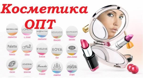 Kosmetika-optom-kosmetika-optom-v-Minske-4
