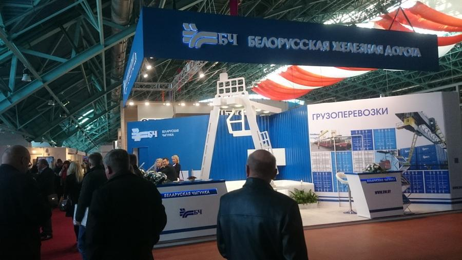 Vystavki-vystavki-v-Minske-8