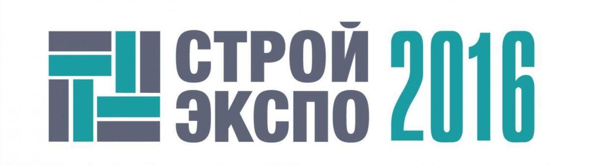Vystavki-vystavki-v-Minske-3