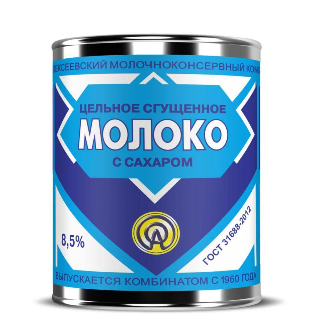 celnoe_sgushhennoe_moloko_s_saxarom