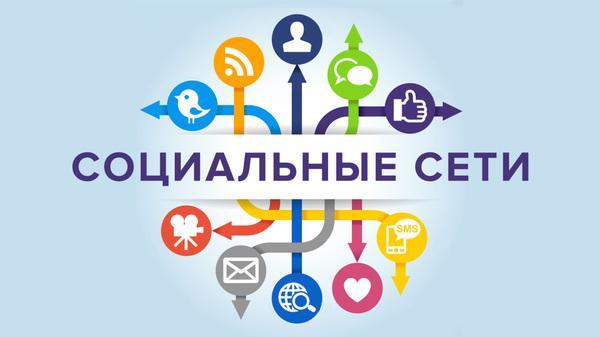 Развитие бизнеса: Группа в социальной сети