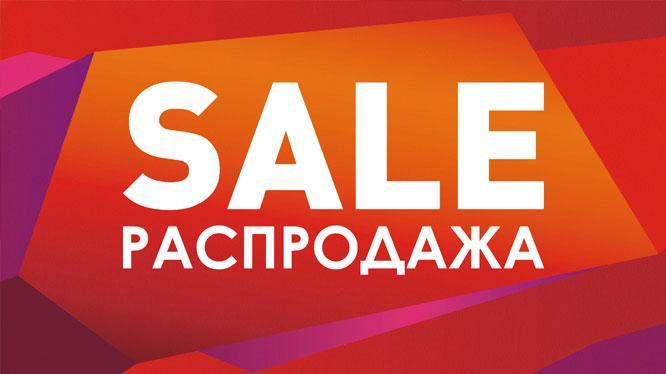Распродажа недели, скидки до -50%: конструкторы, самокаты, машинки