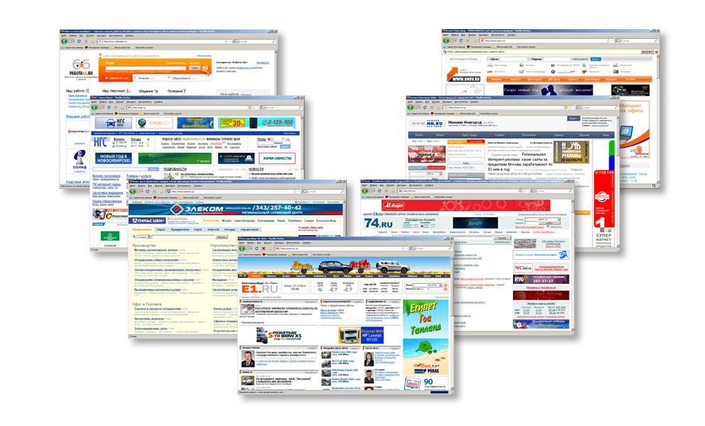 Развитие бизнеса: продающий сайт (landing page)