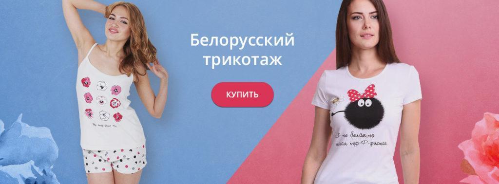 Очень Дешевая Женская Одежда
