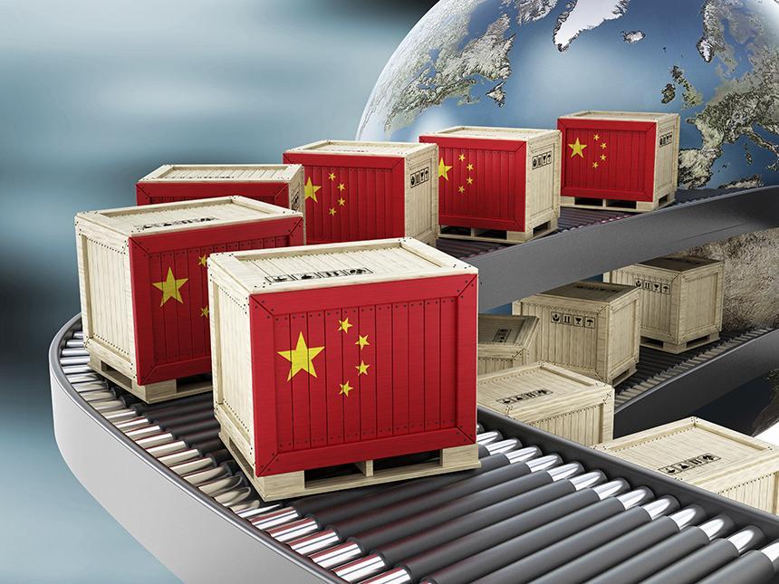 Качественный Китай оптом