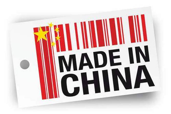 Китай оптом дешево