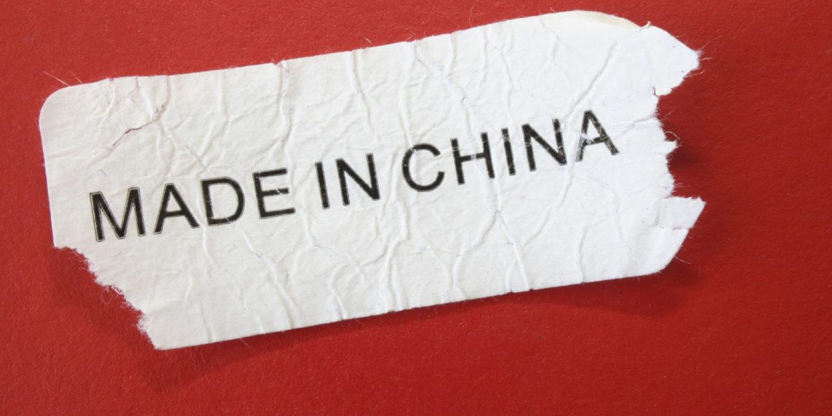 Оптом прямо из Китая
