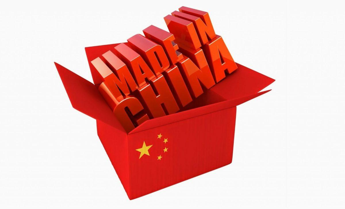 Аксессуары оптом из Китая