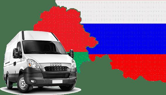 Доставка Москва Минск