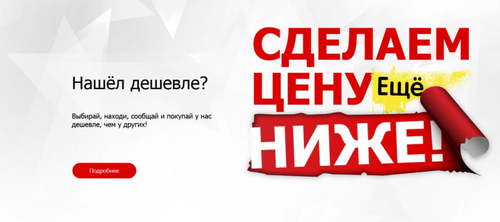 оптом Москва дешево