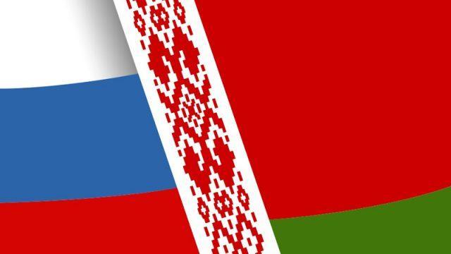 Беларусь оптом Москва