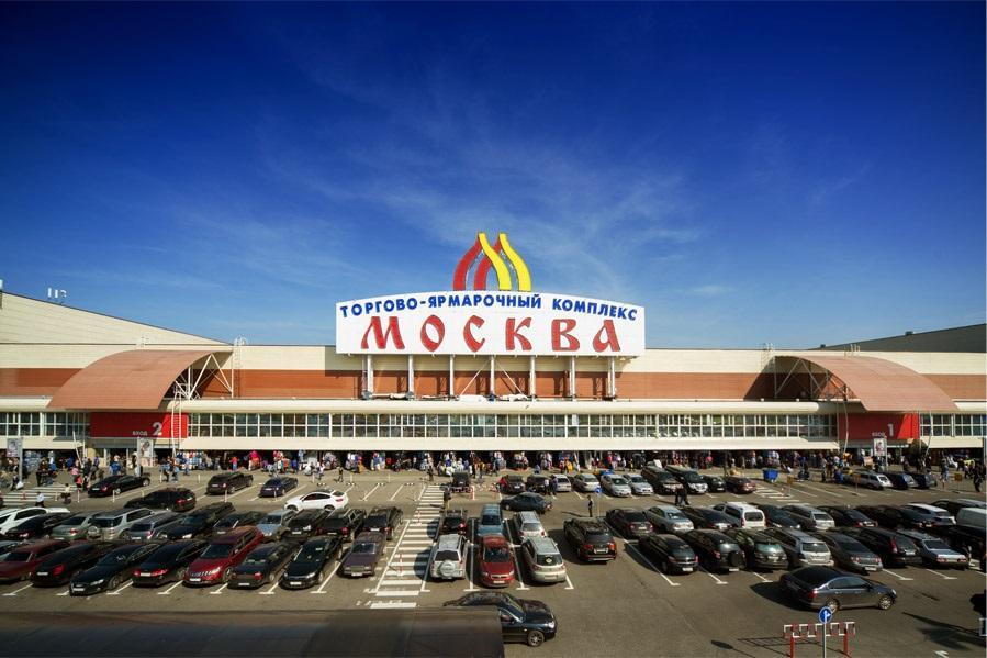 Люблино рынок Москва опт