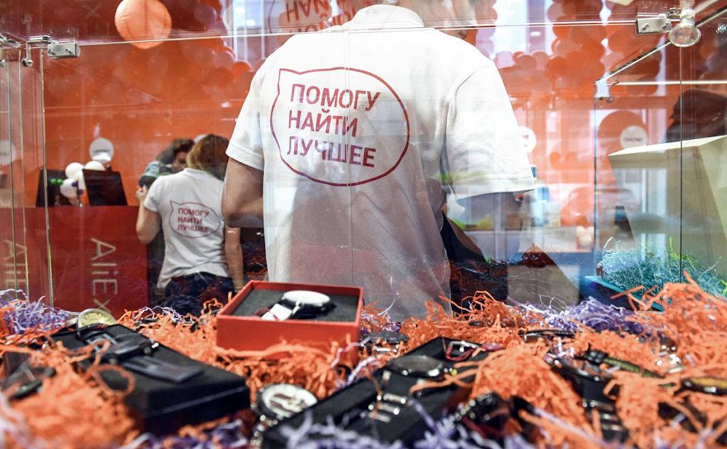 китайские товары оптом Москва
