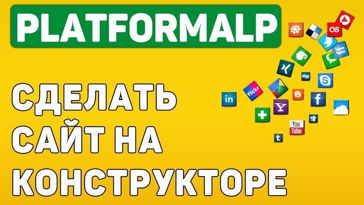 platformalp.by