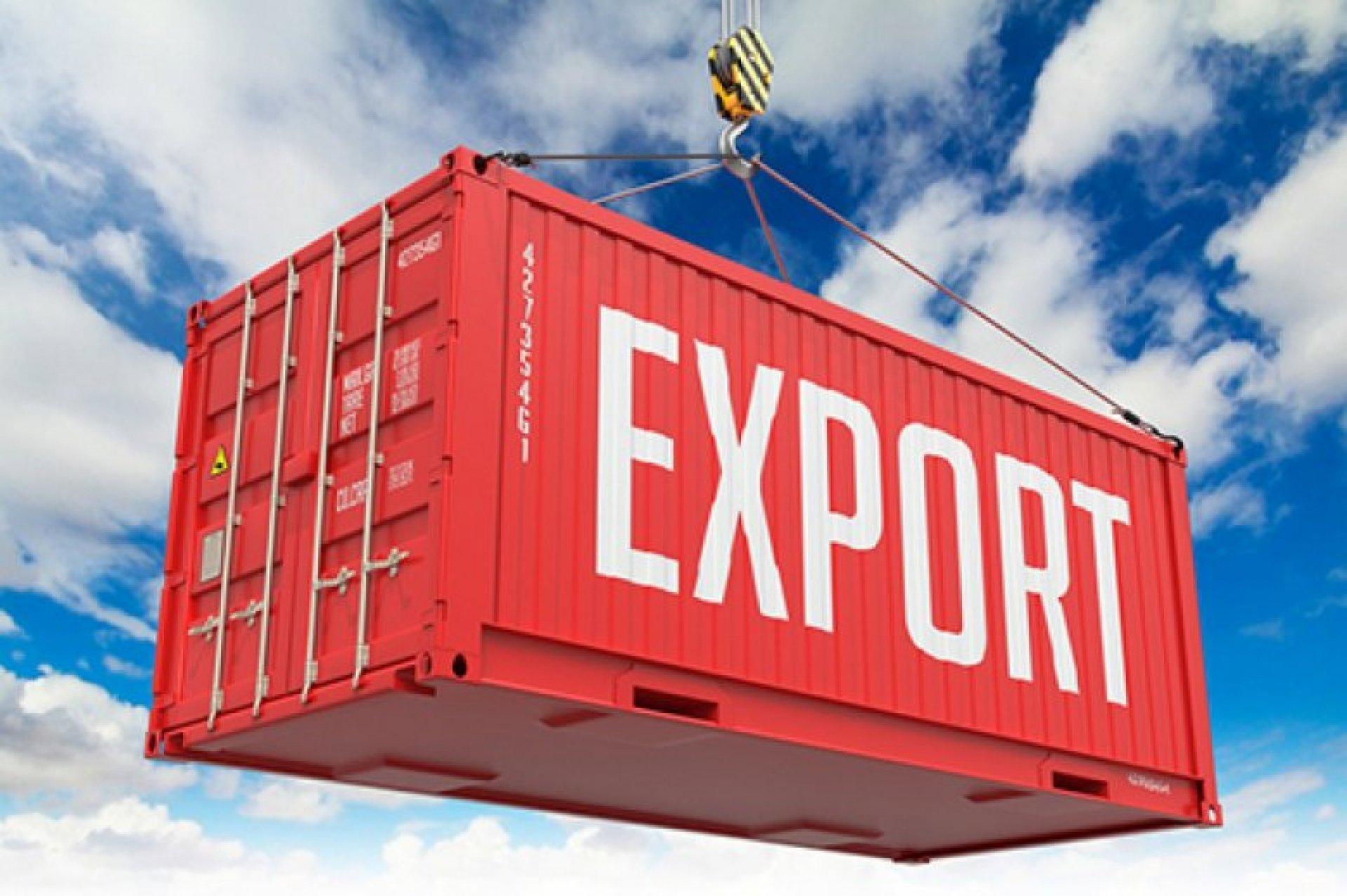 Инструменты поставщиков при работе на экспорт
