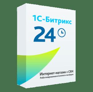 1С-битрикс + CRM Битрикс24