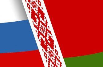 Россия закрывает границу с Беларусью из-за коронавируса.