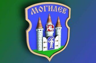 оптовые поставщики и производители в Могилёве