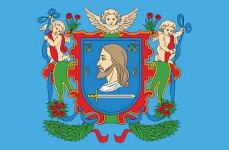Оптовые поставщики и производители Витебск