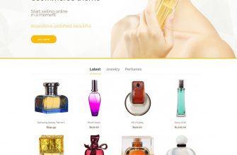Готовый интернет магазин парфюмерии