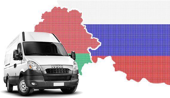 Грузоперевозки Минск-Спб-Минск