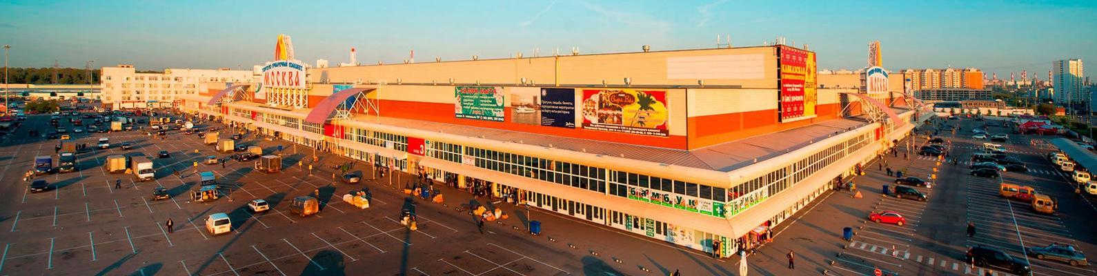 Шоп-тур на рынок ТЯК Москва (Люблино)