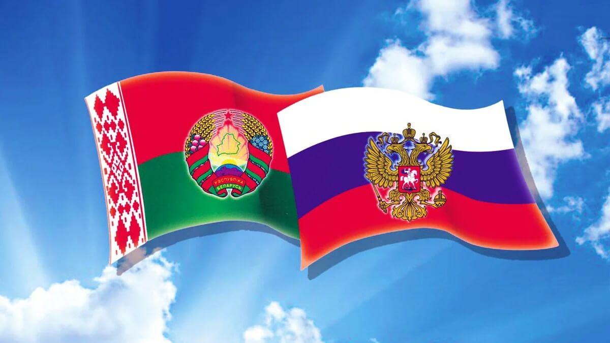 Импорт из России в Беларусь
