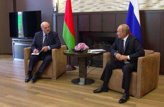 Путин и Лукашенко поручили открыть границу с России с Беларусью.