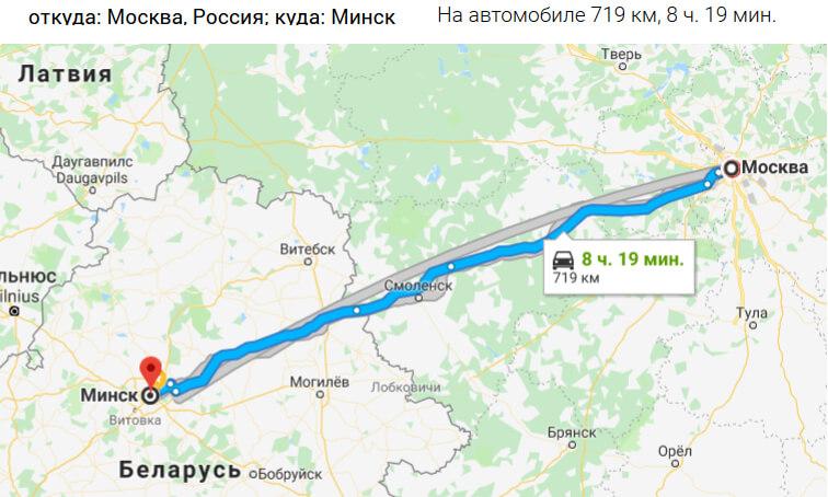 Москва Минск карта